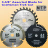 3x 3-3/8-inch 10mm Arbor Wood/ Metal Circular Saw Blade fit Craftsman Trak Cut