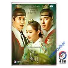 Queen for Seven Days Korean Drama (8. 2017) Excellent English & Quality.