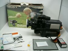 Sony Betamovie BMC-220 Camcorder with Batteries in Original Box w/instructions