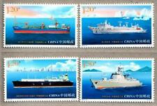 China 2015-10 Ship Industries of China Stamps 中國船舶工業