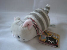 Amuse Tsuchineko Hige Bukuro Cat Plush Keychain 12cm Grey Mackerel Tabby