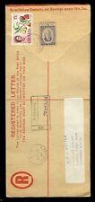 GRENADA REGISTERED STATIONERY KG6 UPRATED 1968 NUTMEG 15c