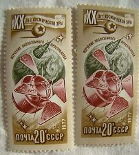 Russia Stamp 1977 Scott 4594 A2174  Unused Space Set of 2