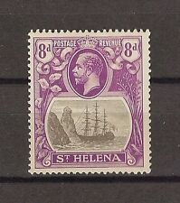 "ST HELENA 1922 SG 105A ""Broken Mainmast"" Fine Mint Cat £200"