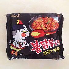 Samyang Korean Hot Spicy Chicken Roasted Noodle Buldak Bokeum Ramen 140g x 1,2,3
