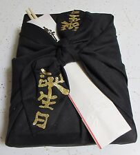 BENTO BOX SET Japanese HAPPY BIRTHDAY black gold Furoshiki boxes JAPAN obento
