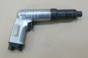 Ingersoll Rand 5RANC1 Air Screwdriver 13 - 70 In Lbs Torque Adj. Cushion Clutch