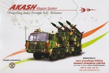 BHARAT AKASH 2015 WEAPON SYSTEM ON TATRA BEML CHASSIS MILITARY BROCHURE PROSPEKT