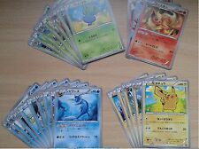 Card set lot 109 cartes Pokémon Japan Best of XY booster display deck box pack