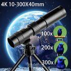 Day/Night 10-300X 40mm Zoom High Power BAK4 Monocular Telescope Waterproof+Case picture