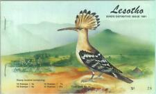 87577 - LESOTHO - POSTAL HISTORY -  STAMP BOOKLET 1981 definitive issue BIRDS