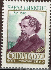Russia Famous Victorian Writer English Novelist Charles Dickens stamp 1962 MLH