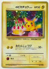 Pokemon Japanese Happy Birthday Pikachu No. 025 *MINT Condition!! SEE SCANS!!