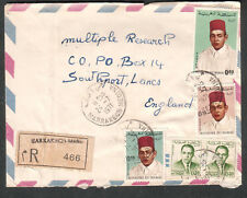 Maroc Morocco 1971 registered cover Marrakech Medina to Southport Lancashire