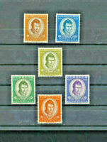 Venezuala Alexander von Humboldt #743 - 745, C709 - 711 Mint NH Complete Set