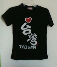 LOVE TAIWAN T SHIRT BLACK  SIZE YOUTH S