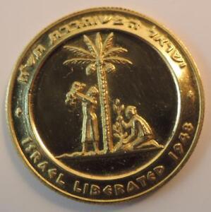 Israel 1962 (1971) Judea Capta / Liberation II State Medal 27mm 15g Gold 18k