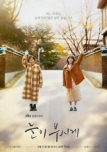 Eyes Are Dazzling  NEW    Korean Drama - ENG SUBS