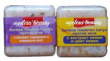 Anti Acne Soap Salicylic Acid Clear Blackhead Zit Spots Face Body 2x60g Marigold