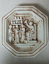 Lord & Taylor Dish Italy White Brown Blessing Holy Water Art Plate Ceramic Plate
