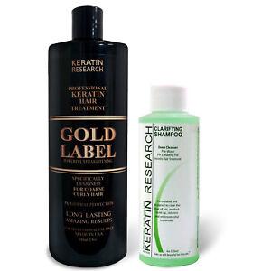 GOLD Label Brazilian Keratin Blowout Treatment 8oz with Clarifying Shampoo 120ml