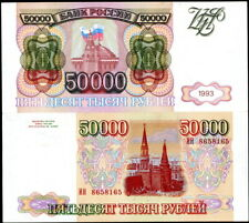 Beautiful Russia P-260a 50,000 Rubles World Paper Money Currency Au-Unc Scarce!