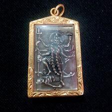 Kali Hindu God Pendant Thai Amulet Sacred Protect Lucky Wealth Success DAB