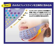 Small face hammock while sleeping Face Mask  Made in Japan