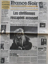 ▬► Journal France Soir 20/10/1990  Françoise Hardy Serge Gainsbourg Dépêche Mode