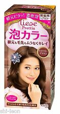 Liese Prettia Foam Color Raspberry Brown JP Japan IMPORT