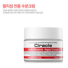 [CIRACLE] Anti-Blemish Aqua Cream for Oily skin 50ml - Korea Cosmetic