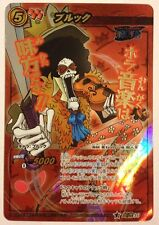 One Piece Miracle Battle Carddass OP10 Super Omega 30 Brook Straw Hat Pirates