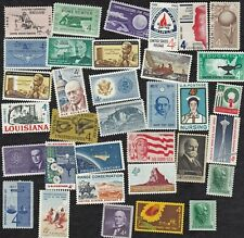 US 4 cent postage stamps - Packet of 30+ - MNH  - 11184