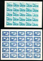 Afghanistan Rare Stamp RA1-2 Sheet Set NH Est cat value $12 per set $300 total