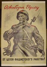 SOVIET MILITARY POSTER 22x33inch Great Patriotic WWII WW2 USSR Russian POLITICAL