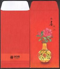 UOB Sg 2012 CNY Flower Pot 2 pcs Mint Red Packet Ang Pow