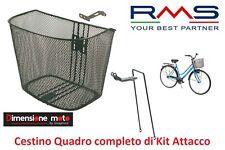 Cestino Universale RMS in Metallo Nero + Attacchi per Bici 20-24-26-28 City Bike