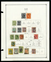 Thailand 1883-1950 Old Time Stamp Lot 120 Piece Collection