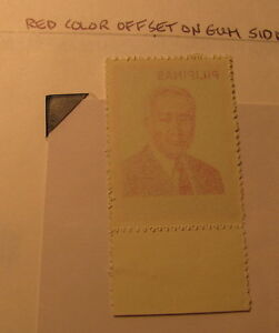 Philippines ERROR red color offset rodriguez 1983