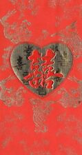 """6 Pcs-Chinese Wedding Envelopes """"Double Happiness"""" in Chinese- 6.5"""" x 3.5"""" #63"""