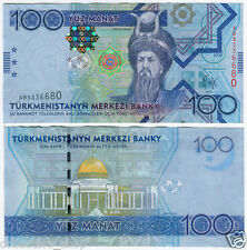 TURKMENISTAN: 100 manat 2009  P-27 UNC Low price FREE combine on shipping