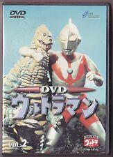 Ultraman vol. 2 DVD 5-8 Japan Import R2 Tokusatsu Tsuburaya
