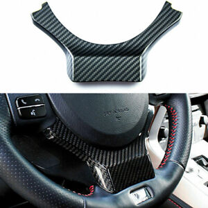 Real Carbon Fiber Steering Wheel Lower Cover Trim Fit For Lexus IS ES  GS CT200H