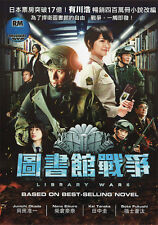 Library Wars DVD (Live Action Movie) - USA Ship Fast