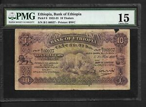 Ethiopia p-8, Choice Fine, 10 Thalers, 1932 !!, Low Series no., PMG Graded 15