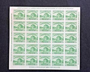 US Scott #730, Souvenir Sheet 1933 Fort Dearborn 1c VF MNH No Gum As Issued