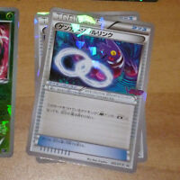 POKEMON RARE JAPANESE CARD HOLO PRISM CARTE 055/XY-P Spirit Link JAPAN NM>MINT