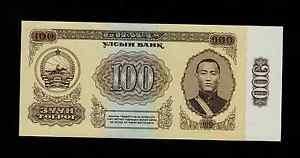MONGOLIA  REPLACEMENT 100  TUGRIK 1981  ЯA PICK # 48 AU-UNC.
