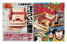 Nintendo Classic Mini Famicom Weekly Shonen Jump 50th Commemorative Gold Version
