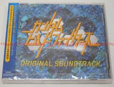 New Gundam Build Fighters Original Soundtrack CD Japan Anime AVCD-38914